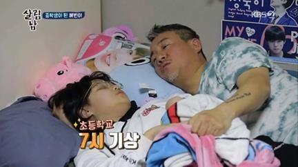 '살림남 2' 김성수, 오전 6시부터 등교 준비…1시간 넘는 통학 시간 '고통'