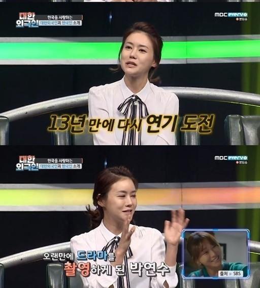 """'대한외국인' 박연수 딸 송지아, 피는 못속여? """"골프 4개월 만에 100타 달성"""""""