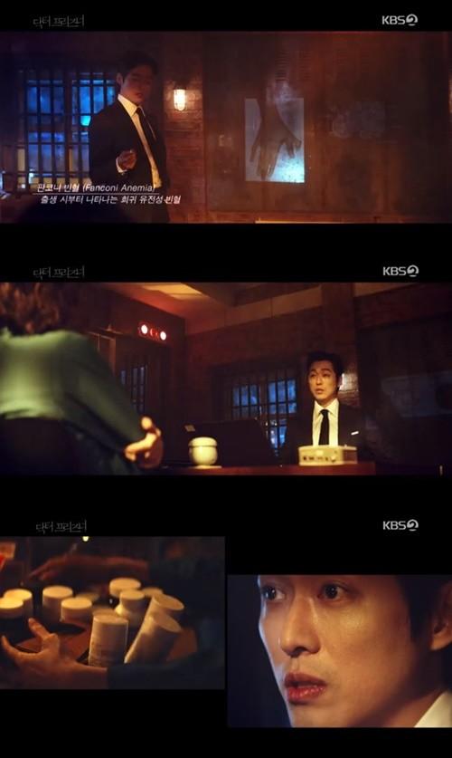 '닥터 프리즈너' 남궁민, 김정난 유전병 조작해 교도소서 빼내다