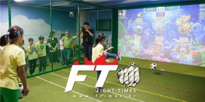 문체부, 초등학교 '가상현실 스포츠실' 보급 사업 참여학교 공모