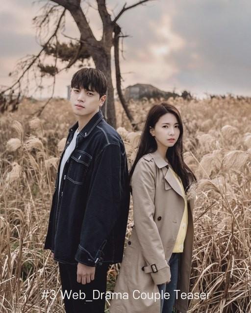 신예 고승형, 데뷔 싱글 '할 게 없어' 커플 티저 이미지 공개
