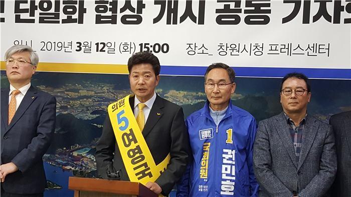 민주·정의, 창원성산 보궐선거 후보단일화 합의