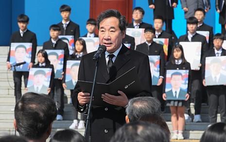 문재인 대통령, 2년 연속 '서해 수호의 날 기념식' 불참