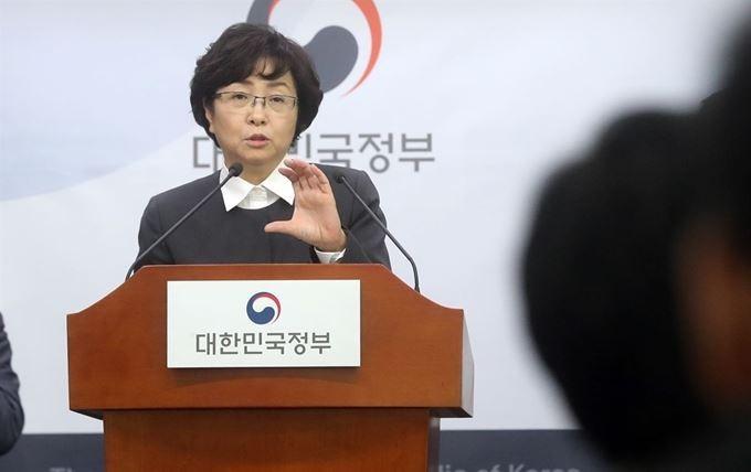 '환경부 블랙리스트' 김은경 전 장관 구속영장