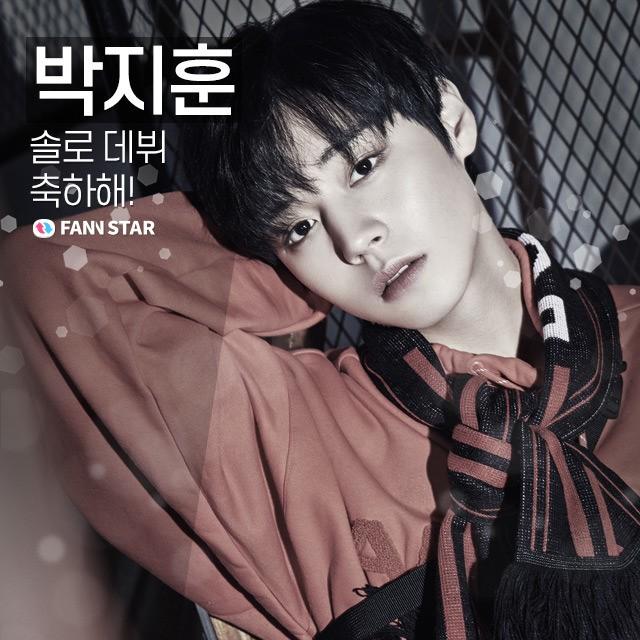 '팬앤스타' 박지훈 솔로 데뷔 축하 서포트 개최…참여 방법은?