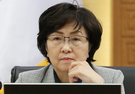 검찰, '환경부 블랙리스트 의혹 문건' 김은경 전 장관 구속영장 청구
