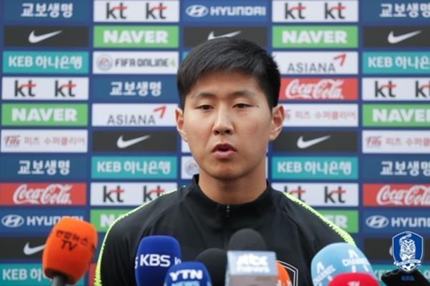 '한국 볼리비아' 축구 경기 중계 시간-방송부터 피파랭킹은?