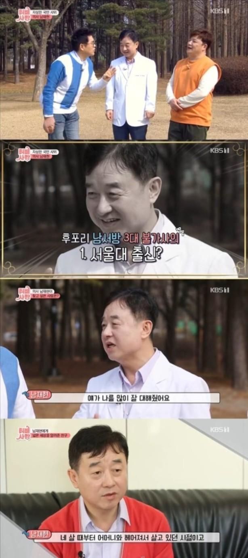 """'TV는 사랑을 싣고' 남재현 """"네 살 때부터 어머니와 헤어져…내성적"""""""