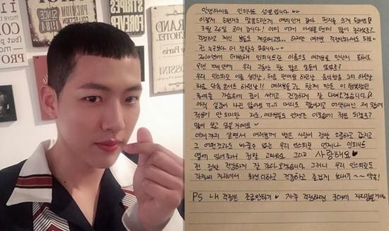 """인피니트 성열 26일 입대, 손편지로 """"잘 다녀오겠습니다"""""""