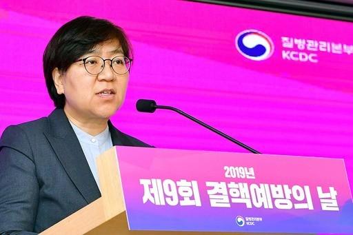 질병관리본부, 제9회 결핵예방의 날 '결핵 없는 사회 건강한 국가'