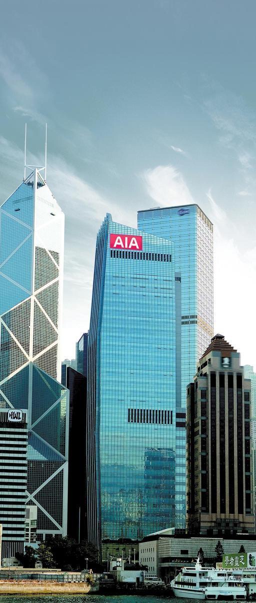 AIA그룹, 지난해 두자릿수 성장률 기록