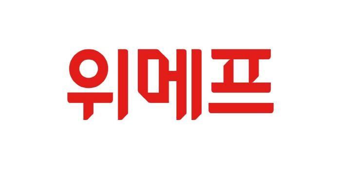 """위메프, 배달앱 서비스 진출…""""업계 최저 수수료 적용"""""""