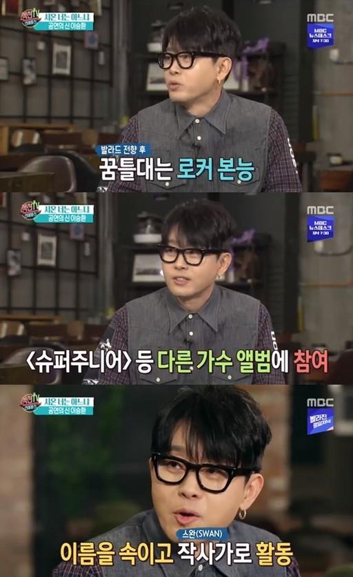 """이승환, 이름 숨기고 슈퍼주니어 규현 앨범 참여 """"300만원 벌어"""""""