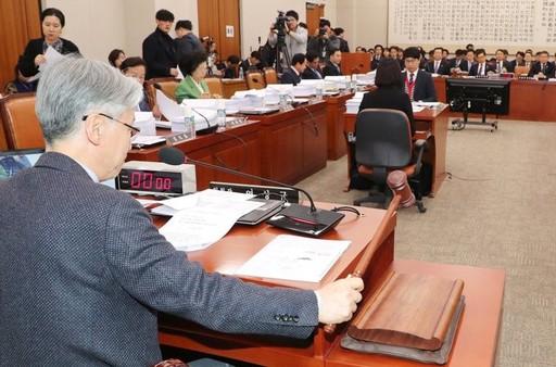 국회 법제사법위원회, '아동·청소년 음란물' 몰수대상 중대범죄 추가