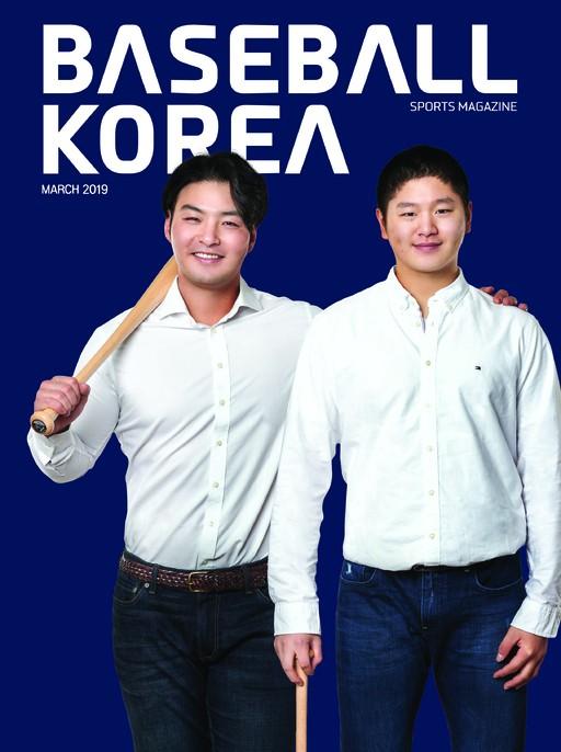 한국판 베이스볼 아메리카 …매거진 '베이스볼코리아' 창간