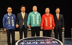 여영국-손석형 후보 측, '토론회 거부' 강기윤 후보 비난