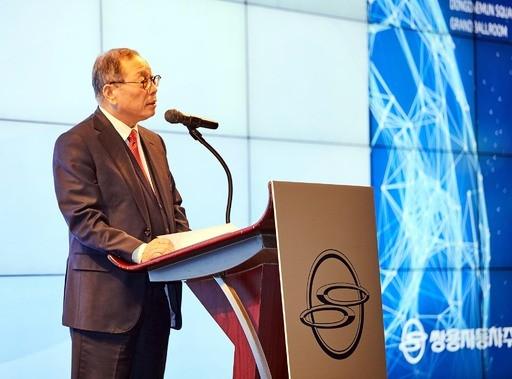쌍용자동차, 2019년 부품협력사 콘퍼런스 개최