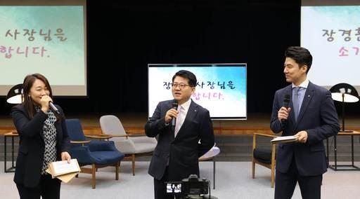 하나카드, 장경훈 신임사장 취임