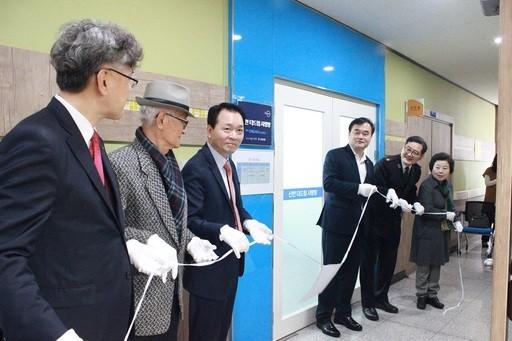 신한은행, 노인복지시설 환경개선 프로젝트 '더드림 사랑방' 공개모집 실시