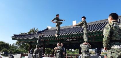 남산골 태권도 상설공연 2019