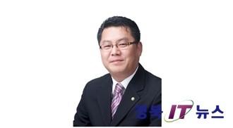 (동정) 김세운 김천시의회 의장