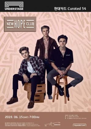 영국 밴드 '뉴 호프 클럽', 6월 15일 첫 단독 콘서트 개최