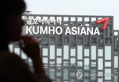 아시아나항공 '빅딜' 누가 잡나…매각주관사 경쟁 '후끈'