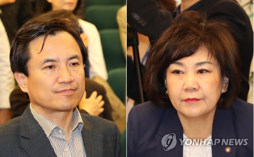 '5·18망언'...김순례 '당원권정지 3개월', 김진태는 '경고'