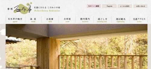 """日홋카이도 호텔서 화재…""""한국인 관광객 13명 경상"""""""