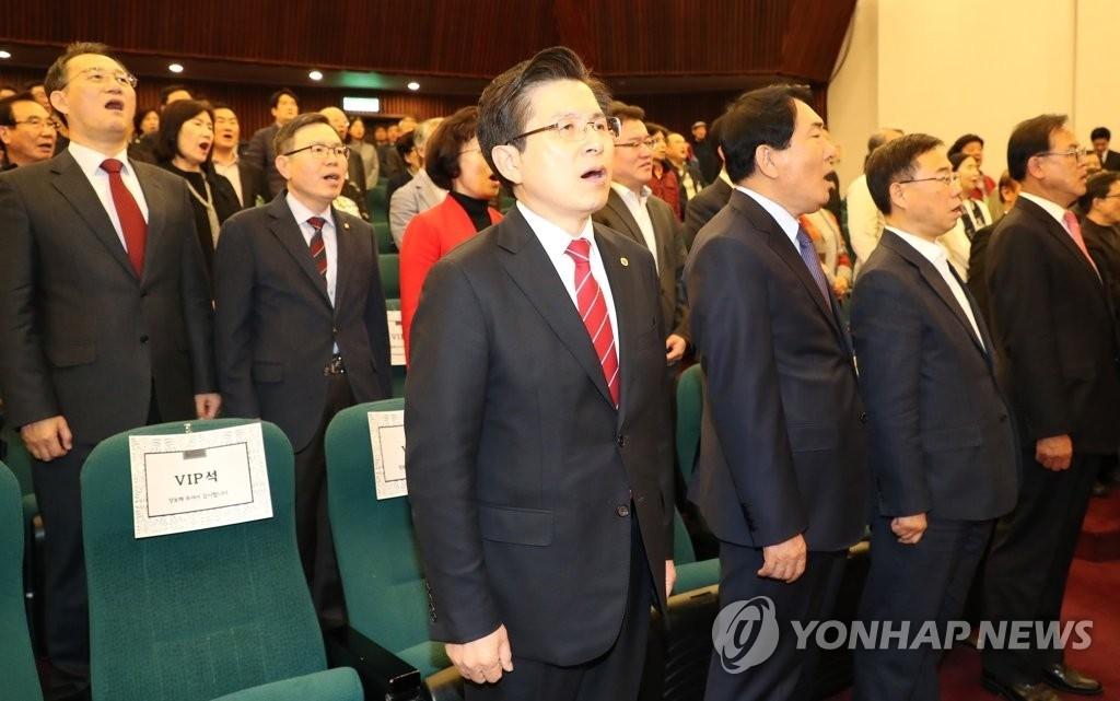 자유한국당, 오늘 '文정권 규탄' 대규모 장외집회