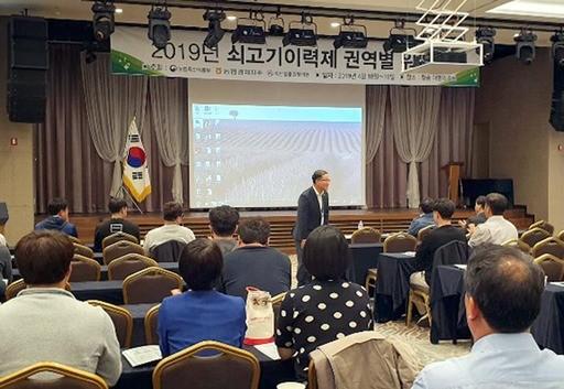 농협 한우국, 쇠고기이력제 위탁기관 워크숍 개최