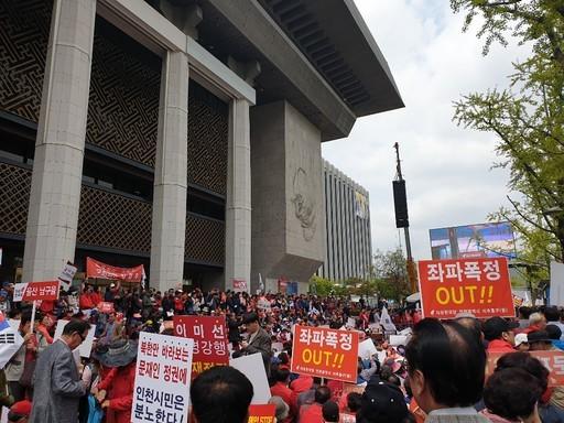 자유한국당 '이미선 반대·좌파폭정 아웃' 광화문서 '대규모 장외 투쟁'