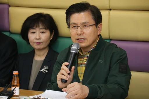 한국당, 20일 오후 광화문서 대규모 장외 집회…1만여명 운집 예정