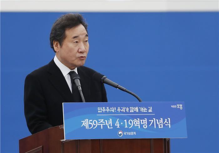 """이낙연 총리 """"4·19혁명 대한민국 민주주의의 탄탄한 초석"""""""