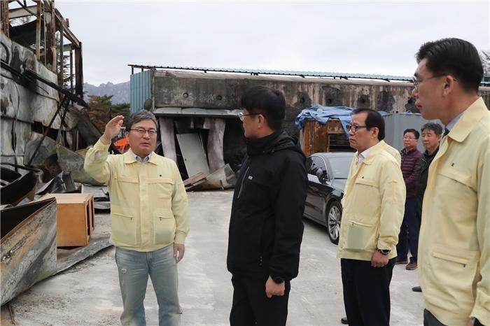 이상직 중진공 이사장, 강원 산불피해 현장행보