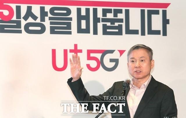 """하현회 LG유플러스 부회장 """"5G 서비스 품질 향상에 총력"""""""
