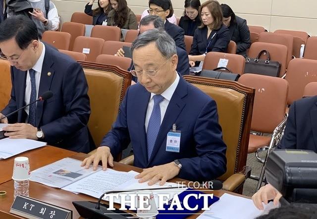 """황창규 KT 회장 '맹탕 청문회', """"이런 걸 왜 하나"""""""
