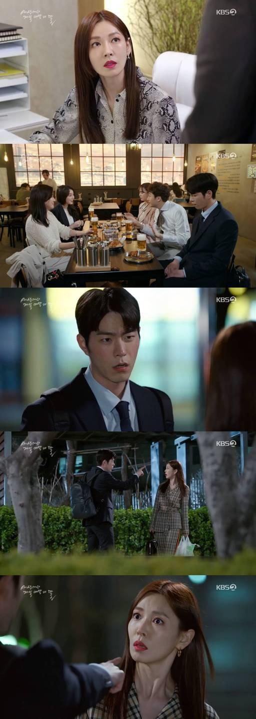 '세젤예' 홍종현, 귀여운 핑크빛 하극상에 안방 '광대승천'
