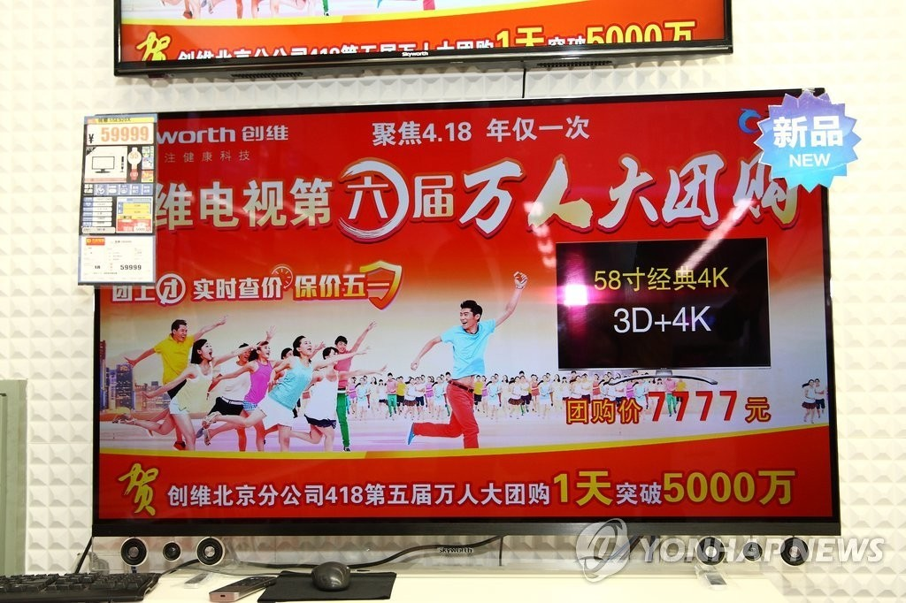 "OLED도 공급과잉 우려…""中 공장 규모, 한국의 2배"""