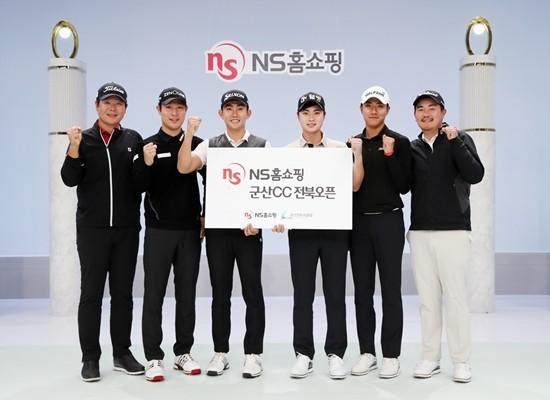 군산CC 전북오픈 포토콜 행사 열려 '고석완ㆍ이형준ㆍ주흥철ㆍ이수민ㆍ김대현ㆍ김한별' 참여