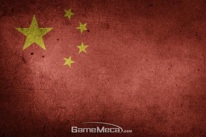 중국, 게임 판호에 '삼진아웃제' 도입한다