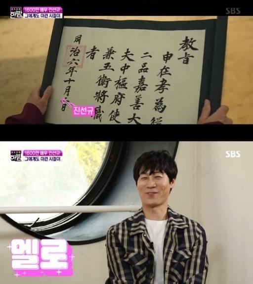 """'한밤' 진선규 """"멜로 한 번 해보고 싶다"""""""