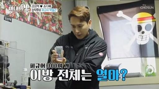 '아내의 맛' 김상혁♥송다예, 헉소리 나는 피규어 박물관 공개…'투자 금액만 3000만원'