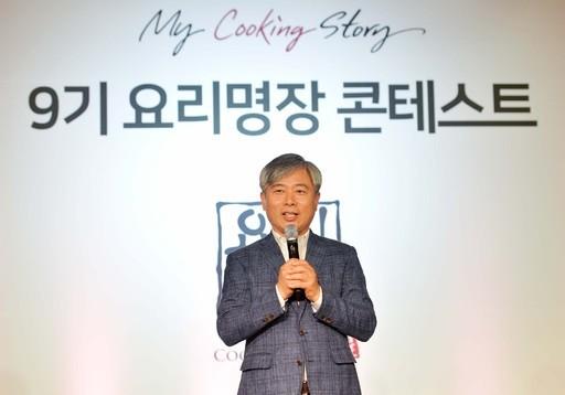 한국암웨이 암웨이 퀸, '제9회 요리명장 콘테스트' 성료
