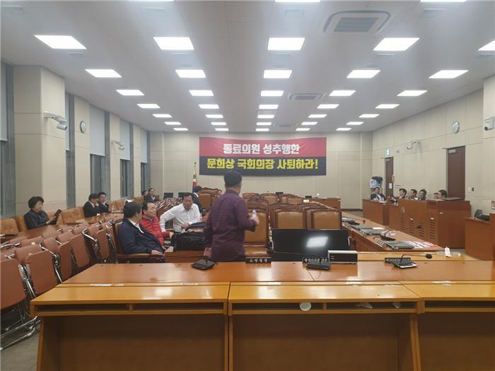 한국당, 국회 행안위 회의실 점거농성 이어가