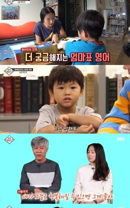 박호산 막내 아들, 6살 영어 영재…사교육 없이 가능한 특별한 비법은?