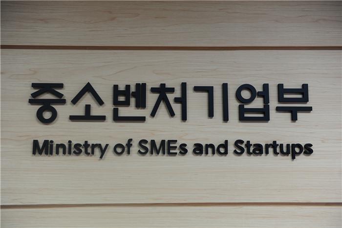 중기부, '법인·개인기업' 아우르는 창업통계 개발