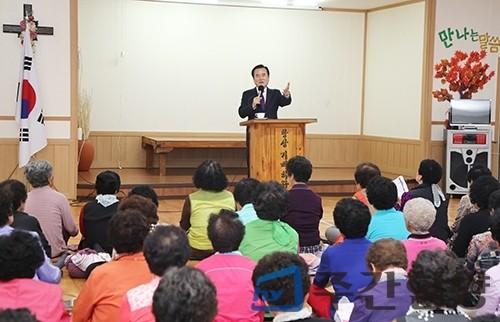 서춘수 함양군수, 함양교회 경로대학서 특강
