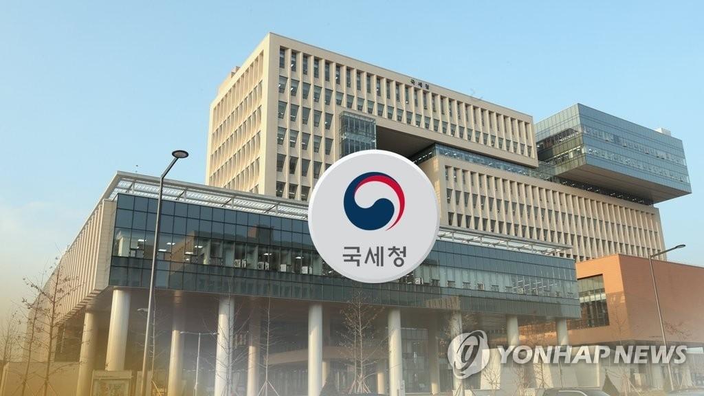 국세청 납세자보호위 '절차상 하자' 세무조사 17건 중지