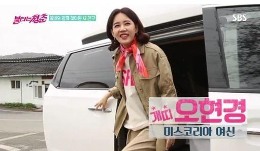 """'불타는 청춘' 오현경 합류에 김광규 """"미용실에서 섭외할 땐 안오더니…"""""""